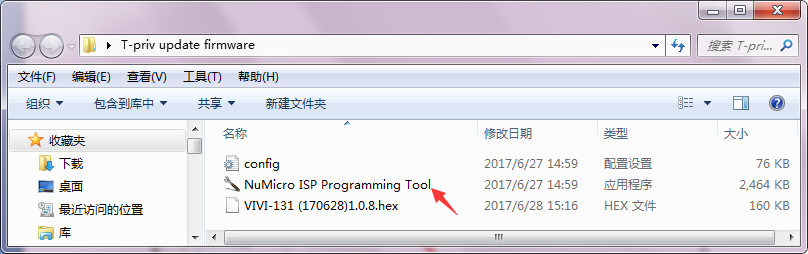 T-Priv 220W Vape Kit Firmware Upgrade