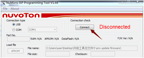 T-Priv 220W Vape Kit Firmware Update