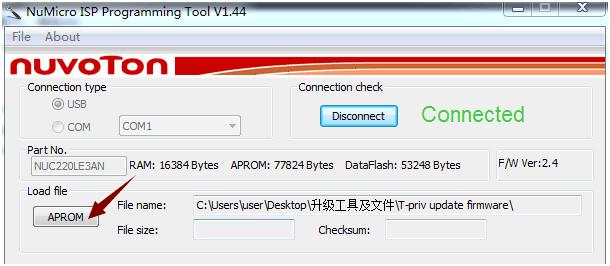 smok T Priv 220W Firmware Update