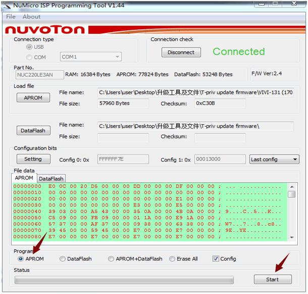 Smok T PRIV vape kit firmware update