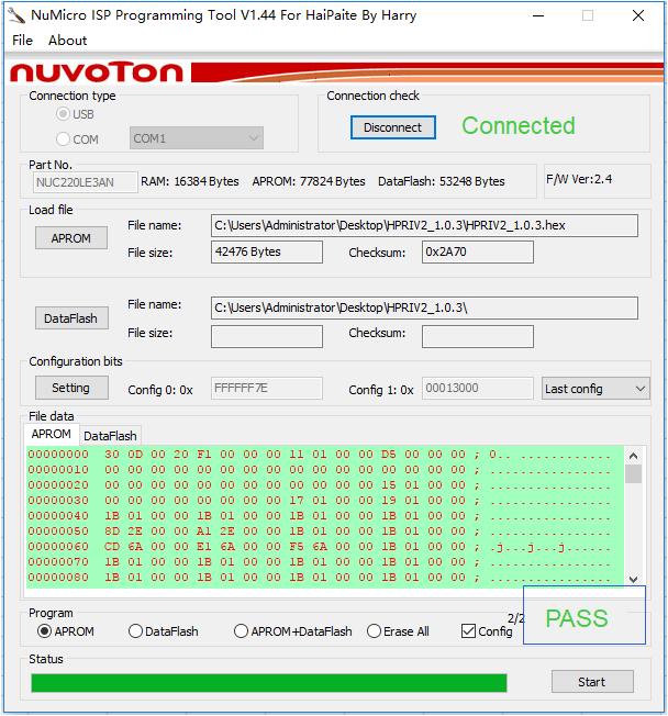h-priv ii firmware update