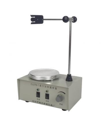 Vape E-Juice Magnetic Liquid Mixer